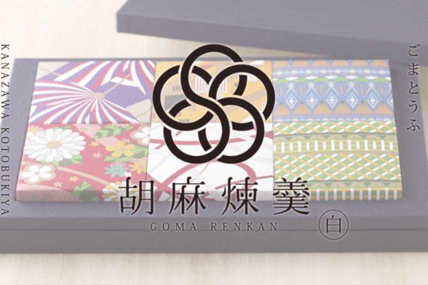 SNS動画広告 金沢料亭壽屋様